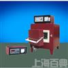 上海厂家直销箱式电阻炉SX2-10-12