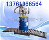 V5-300A标准液上型液体灌装秤