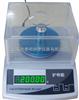 SB5102精密衡量天平/510g0.01g数显精密天平