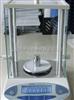 JA1003电子分析天平/100g0.001g电子分析天平
