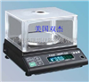 500克进口电子天平、美国双杰JJ500电子分析天平