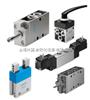 CPE18-M1H-3OL-1/4CPE18-M1H-3OL-1/4,费斯托电磁阀,放心*