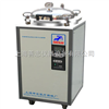 LDZX-50FBS50L翻盖式立式灭菌器,不锈钢灭菌锅
