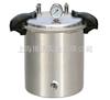 YXQ-SG46-280SA手提式压力蒸汽灭菌器/博迅压力蒸汽灭菌器