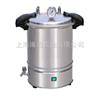 YXQ-SG46-280S手提式压力蒸汽灭菌器/博迅电热型压力蒸汽灭菌器
