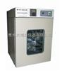 PYX-DH50A-JBS实验室电热恒温培养箱