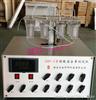 GMY-3A型碳酸盐含量自动测定仪