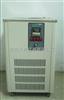 DLSB-20L/20低温冷却液循环泵仪器