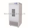 MJX-160A-JBS低温霉菌培养箱