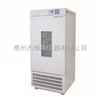 MJX-100A-JBS低温控湿型霉菌培养箱