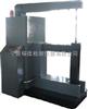 ZMH-4800 瑞德ZMH-4800静音轴承加热器 大型感应加热器