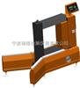 ZMH-4800S-2 瑞德ZMH-4800S-2静音轴承加热器 2013年新款 厂家热卖