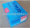 WAK-CLO.DP日本KYORITSU共立残余氯(游离•DPD法)水质测试包