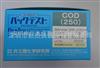 WAK-COD(H)日本KYORITSU共立CODH水质简易测定器