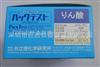 WAK-PO4日本KYORITSU共立PO4磷酸水质简易测定器