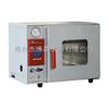 BZF-50实验室真空干燥箱