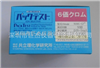 WAK-CR6+日本KYORITSU共立六价铬水质简易测定器