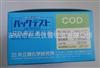 日本KYORITSU共立化学耗氧量COD快速测试包