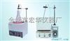 DF-2集热式磁力搅拌器