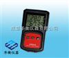 179A-TH179A-TH高精度溫濕度記錄儀