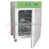 WJ-2二氧化碳细胞培养箱/上海跃进二氧化碳细胞培养箱