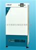 SHP-080 150 250 350生化培养箱