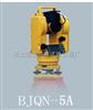 BJQN-5A型<br>桥梁挠度检测仪,桥梁挠度仪价格
