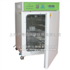 WJ-3-160气套二氧化碳细胞培养箱/跃进二氧化碳细胞培养箱