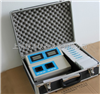 XZ-0113型XZ-0113型水质分析仪(全中文菜单) 上海银泽专业生产XZ-0113型13参数水质分析仪