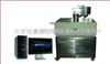HAD-2006A双炉基氏流动度测定仪/基氏流动度测定仪 型号:HAD-2006A