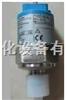 现货E+H压力传感器PMP131-A1101A1H德国进口