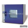 GRX-9123A热空气消毒箱/跃进液晶显示干热消毒箱