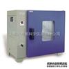 YHG-600-BS-II远红外快速干燥箱/上海跃进不锈钢快速干燥箱