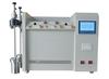 RJ0193A润滑油氧化安定性自动测定仪
