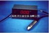 XMTL新型防雷水位仪 上海防雷水位仪