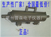 PSC-K2卡盖式采水器 QCC15 本厂生产! 全国最低价!