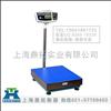 TCS-台秤计量,重量计量电子台秤,数量计量电子台秤