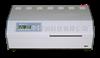 WZZ-2A自动旋光仪晨曦旋光仪 糖度仪 自动旋光仪 WZZ-2A 北京旋光仪