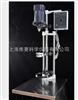 S-90(S212-90)90W电动恒速搅拌器 S-90