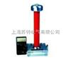 FRC-150M数显高压分压器