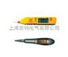 SM3211量程数字笔式万用表