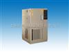 WD7015高低温试验箱/智能数显高低温试验箱