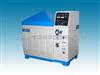 FQY160L盐雾腐蚀试验设备/上海实验仪器厂盐雾腐蚀试验箱