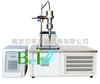 BD-2000型低福州低温威廉希尔中国官网萃取仪