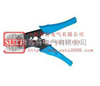 HSC8 16-4 迷你型自调式压线钳