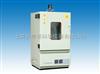 YS150防锈油脂湿热试验箱/上海实验仪器厂防锈油脂湿热试验箱