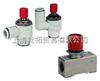-原装SMC带残压排气阀的速度控制阀/VH300-03
