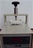 YHKC-2C型饲料强度测定仪