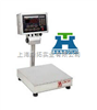 TCS-CKW3R553kg/0.01kg检重电子秤,TCS-CKW3R55工业电子台秤Z新报价