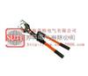 CPC-65FR 液压电缆剪